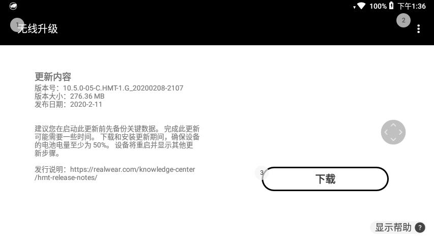 安卓企业版2.png