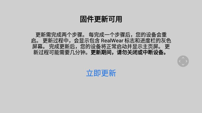 安卓企业版3.png