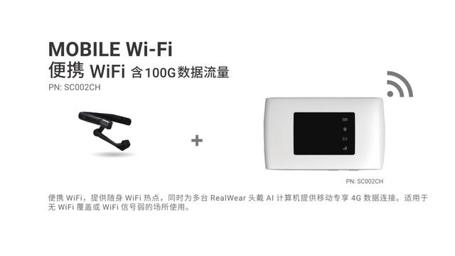 便携WiFi封面.png